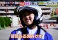20151106_071949 ドデスカ - 崎久保千鶴さん (6) 640-450