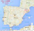 カタルーニャの位置図(あきひこ)