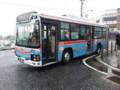 20151114_133506 三崎港バス停