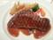 20151114_175314 ホテルオークラ東京別館 - 牛リブロインのあみやき