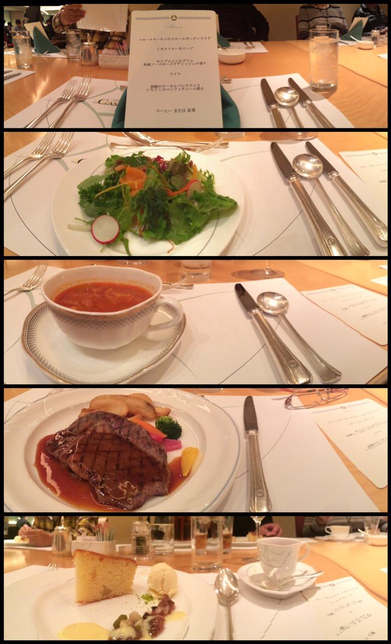 2015.11.14 ホテルオークラ東京別館 - コース料理 778-1280
