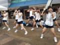 2015.11.15 相鉄ロックオンミュージック - ファイン (3) 640-480