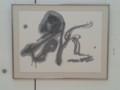 20151120 夕照会書展 (4) 横山夕葉さん「歌」