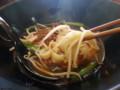 20151207_121518 福来源 - 台湾刀削麺こもり