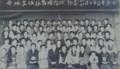 1955.3.5 あんじょう芸妓練舞場落成記念 - ちゅうにち 2015.9.24 450-260