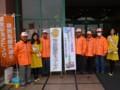 2015.12.10 アピタで安全なまちづくりキャンペーン (17) 800-600
