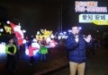 2015.12.24 デンパークのクリスマス♪ (3)
