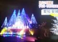 2015.12.24 デンパークのクリスマス♪ (12)