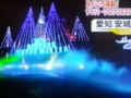 2015.12.24 デンパークのクリスマス♪ (17)
