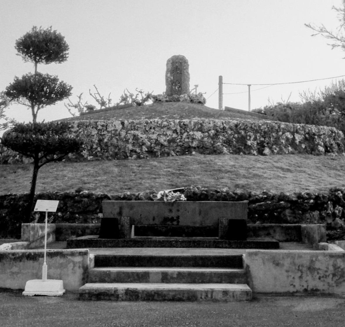 魂魄の塔(ヰキペディア) 1180-1120
