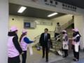 2015.12.10 あんじょうえき交通事故ゼロキャンペーン (2) 800-600
