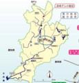6.豊川流域における設楽ダムの位置図