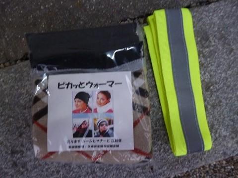 2016.1.26 八幡社 AKG65 (11) 480-360