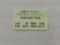あんじょう北部小学校 - 山内恵さん、篠原正樹さん、太田真代さん、神