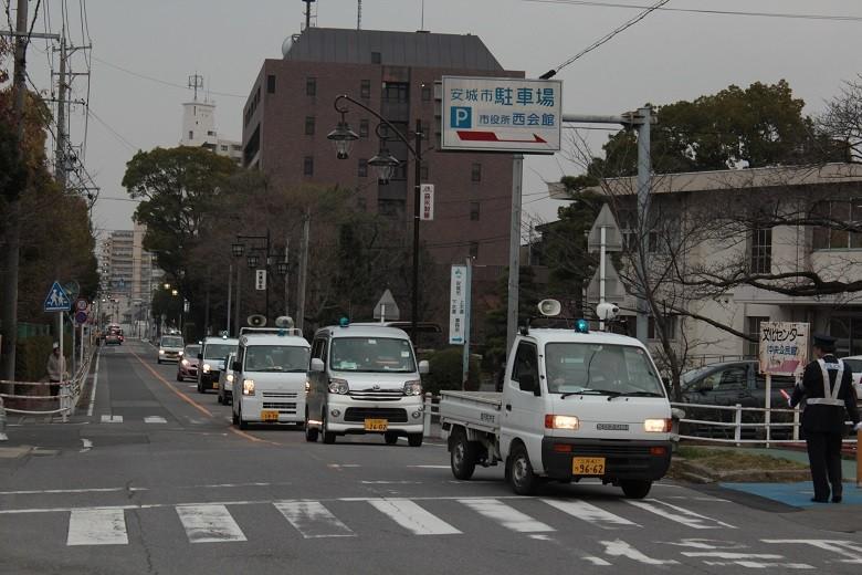 2016.2.1 町内会あおぱと出発式 (11) 780-520