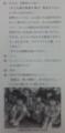 交通安全はいのちをまもる道徳教育 - 神谷智子さん (3) 270-550