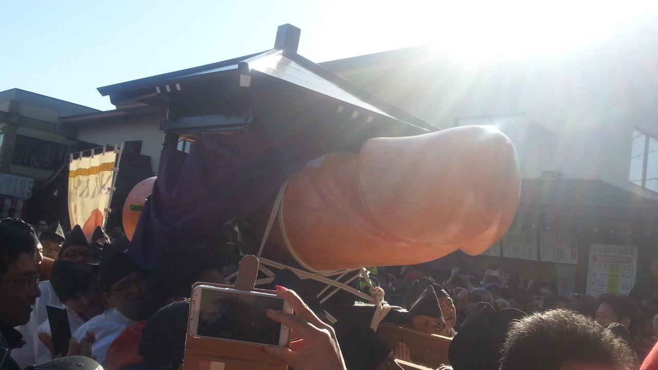 20160315_153837 田県神社豊年まつり (59)