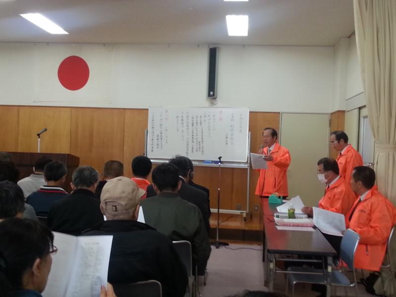 2016.3.20 古井町内会総会 (1) 開会