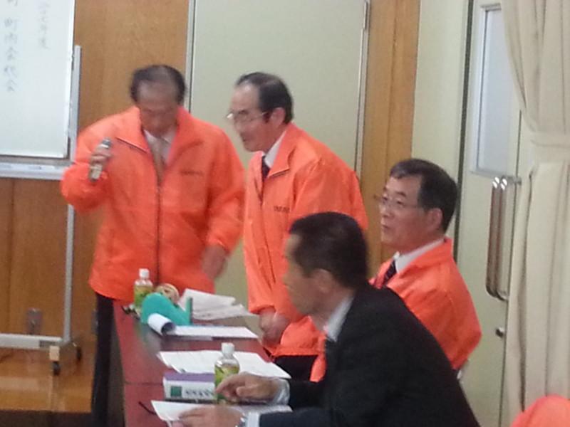 2016.3.20 古井町内会総会 (6) 町内会長と副会長の改選