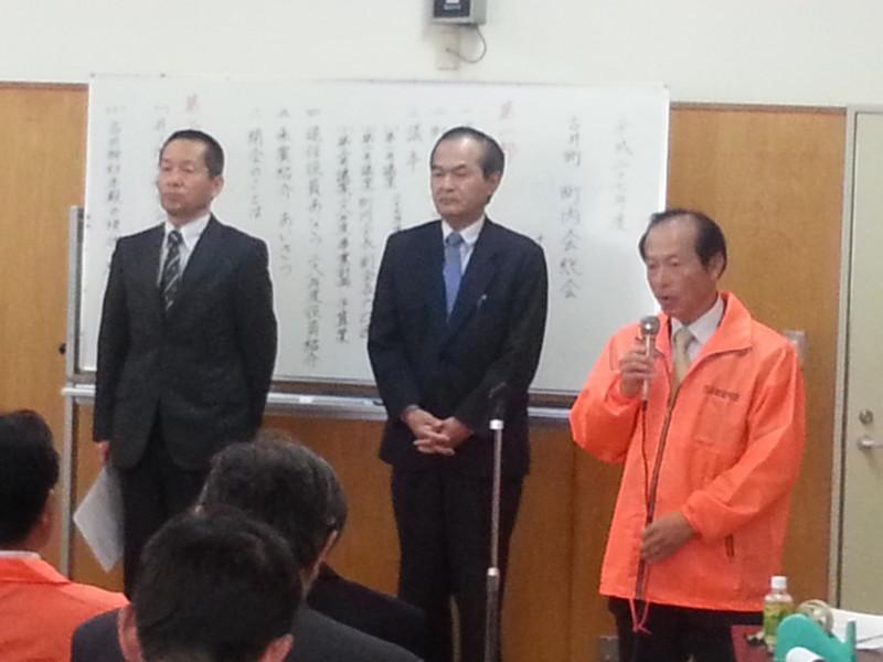 2016.3.20 古井町内会総会 (8) あたらしい会長と副会長