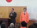 2016.3.20 古井町内会総会 (7) いまの会長と副会長は退任