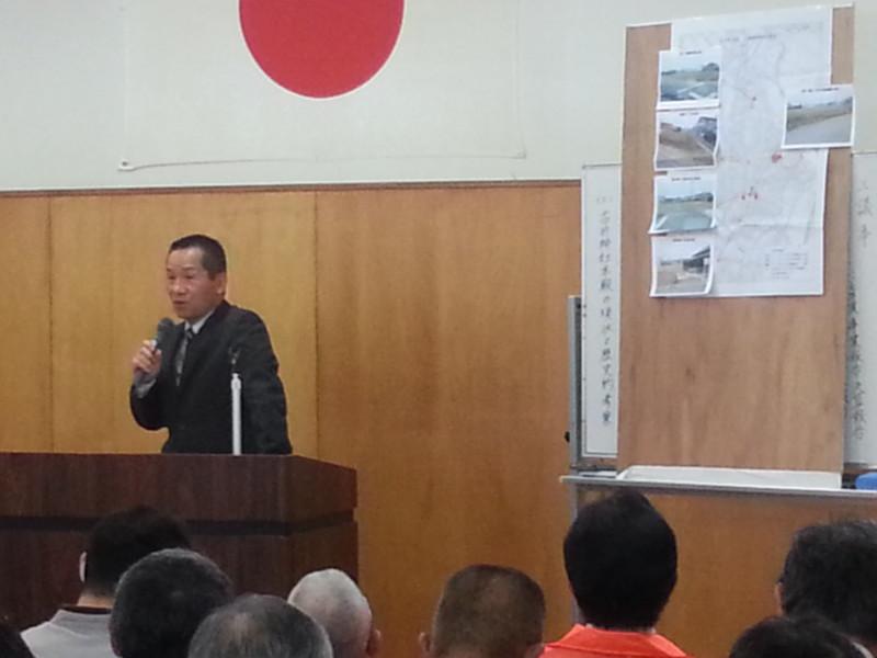 2016.3.20 古井町内会総会 (19) 都市公園計画のすすみぐあいの報告