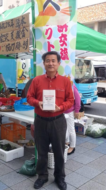 20160423_111820 ほこてんきーぼーいち - 熊本地震義援金募金
