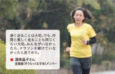 広報あんじょう 2016.4.1号 - 渥美晶子さん 395-255