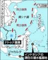 みなみシナ海軍事地図(よみうり)