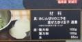 2016.5.17 旬食まんたん - 福来源 (26) 800-410