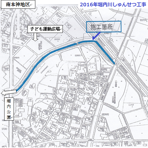 2016年堀内川しゅんせつ工事