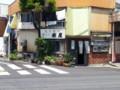 20160519_120357 栄屋 - 大衆食堂栄屋やすくてうまい