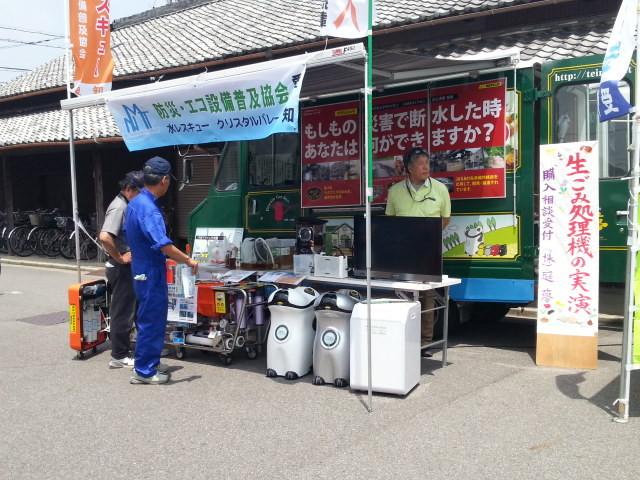 20160529_113422 古井町ふれあいひろば (29) 防災設備普及協会