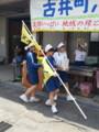 20160529_114115 古井町ふれあいひろば (35) 中学生が熊本地震の募金