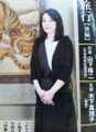2016年週刊ポスト - おとなの修学旅行 - 木下真理子さん 465-640