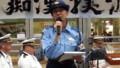 20160607 痴漢撲滅キャンペーン - 名駅 (10) 1280-720