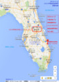 2016.6.12フロリダ州銃乱射事件関連地図(あきひこ)