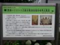20160616_104537 豊橋ハリストス正教会 (3)