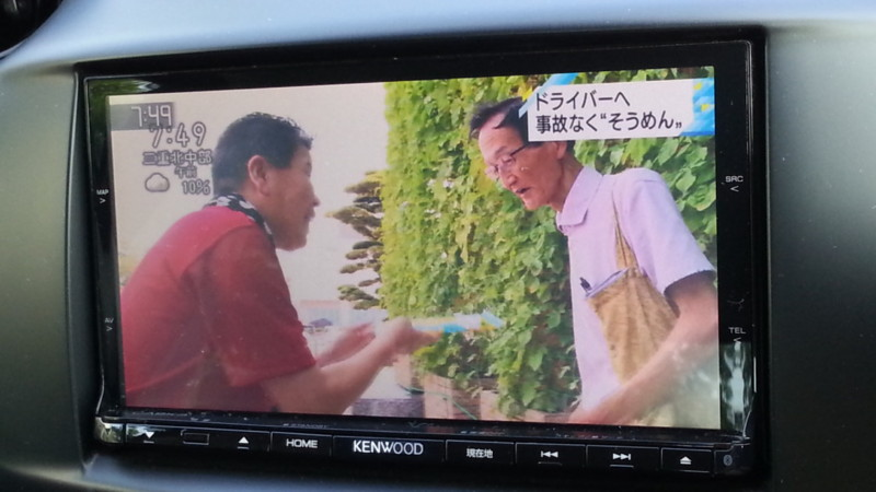 20160721_074925 NHK - 交通事故なくそうめん♪ (6)