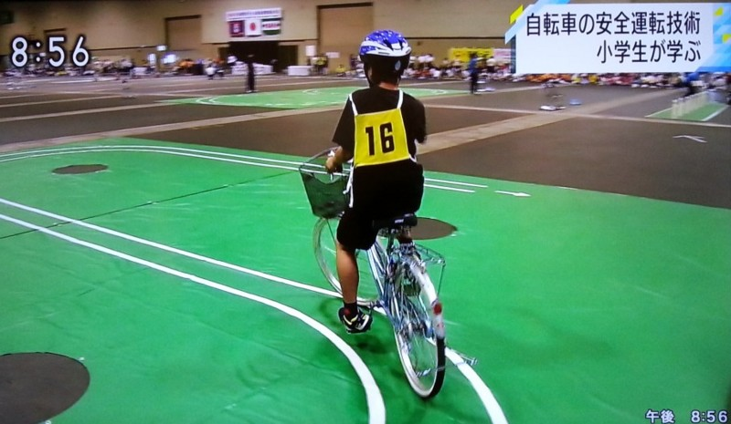 20160721_205632 愛知県交通安全こども自転車大会 - NHK