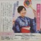 森田菜摘さん - あんじょうホームニュース2016.7.23