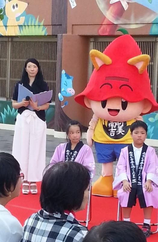 20160730_160224 南吉誕生祭 (4) 720-1100