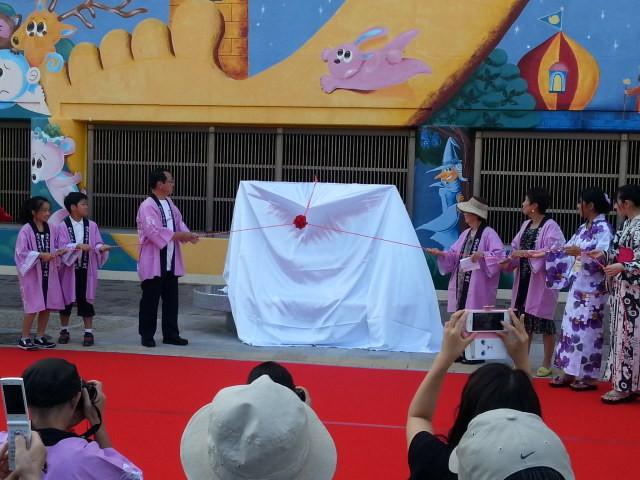 20160730_160528 南吉誕生祭 (6)