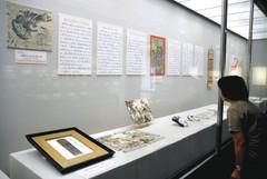 浜松でにほん神話展 - 展示 (ちゅうにち)