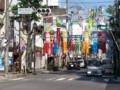 20160805_075355 栄町どおり