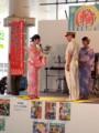 20160807_150138 あんじょうたなばたまつり - 愛知県警察音楽隊 (3)