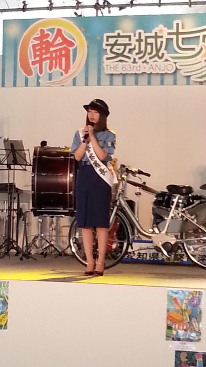 20160807_150456 あんじょうたなばたまつり - 愛知県警察音楽隊 (7)