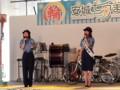 20160807_150618 あんじょうたなばたまつり - 愛知県警察音楽隊 (9)