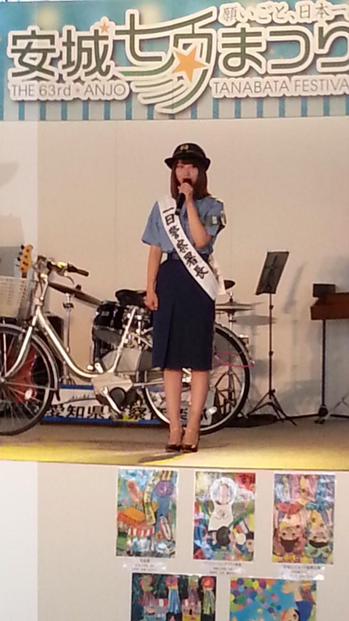 20160807_151003 あんじょうたなばたまつり - 愛知県警察音楽隊 (1)