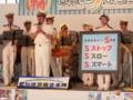 20160807_153009 あんじょうたなばたまつり - 愛知県警察音楽隊 (17)